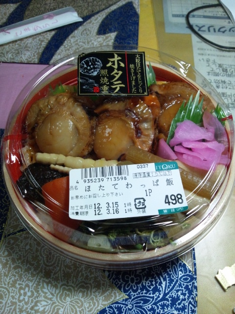 飯の画像 p1_29